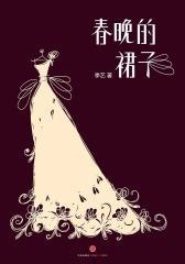 春晚的裙子