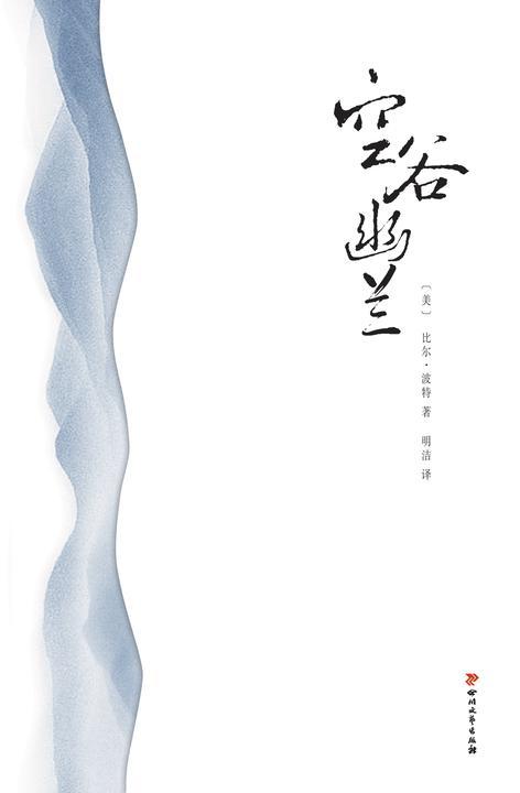 空谷幽兰:欢乐颂2赵医生同款手边书