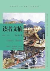 读者文摘:典藏版.江湖侠义、推理奇谈