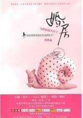 张学友:雪狼湖(粤语)<  幕>(CD)cd(试读本)