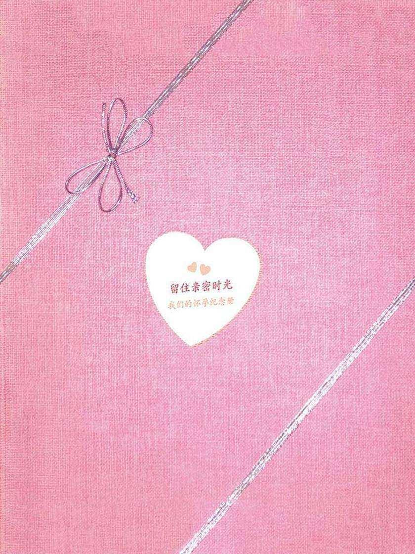 留住亲密时光——我们的怀孕纪念册