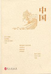 中国.2011