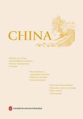 中国.2011:西班牙文(仅适用PC阅读)