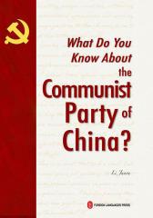你了解中国共产党吗:英文