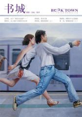 《书城》杂志2016年6月号(电子杂志)