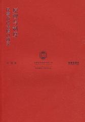 原理与制度:民事诉讼法修订研究