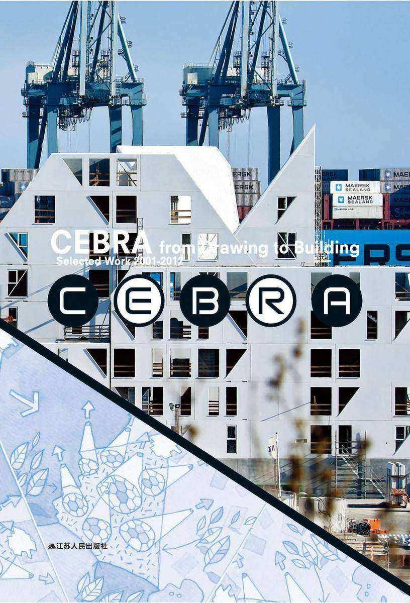 CEBRA建筑图绘模式(仅适用PC阅读)