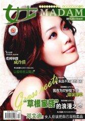 女士 月刊 2011年12期(电子杂志)(仅适用PC阅读)