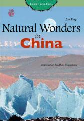自然之旅:英文(仅适用PC阅读)
