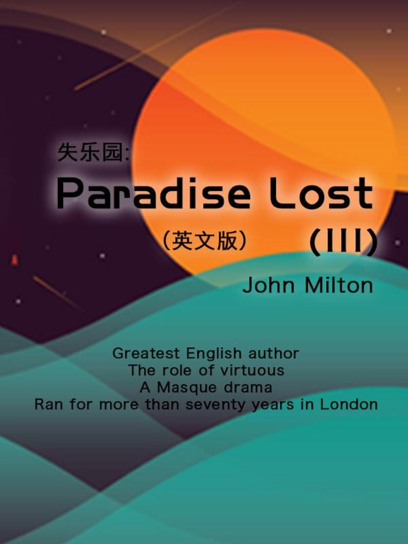 Paradise Lost(III)失乐园(英文版)
