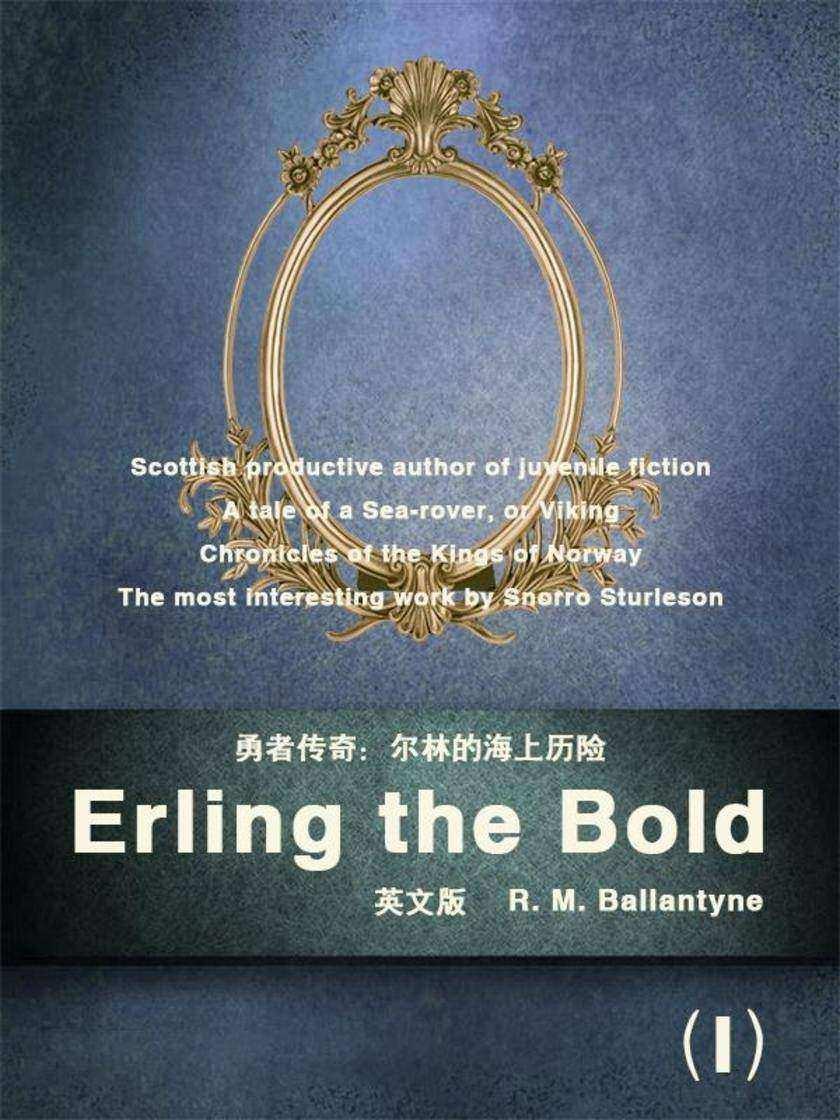 Erling the Bold(I)勇者传奇:尔林的海上历险(英文版)