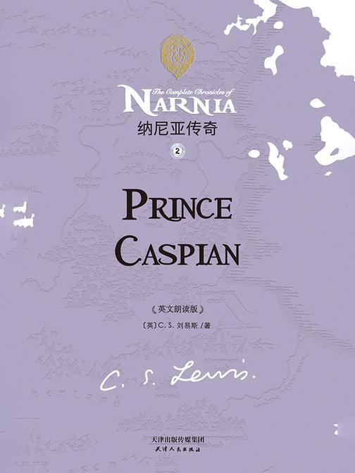 PRINCE CASPIAN 纳尼亚传奇2:卡斯宾王子