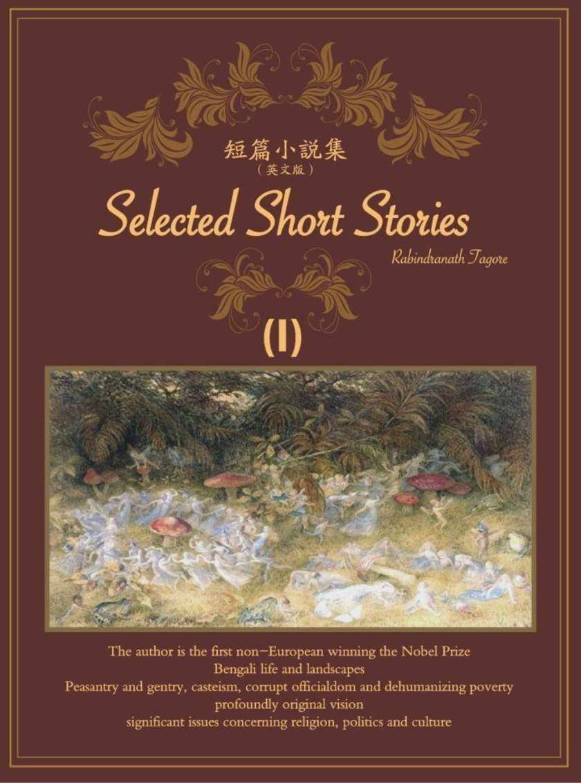 Selected Short Stories(I) 短篇小说集(英文版)