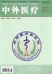 中外医疗 旬刊 2012年04期(电子杂志)(仅适用PC阅读)