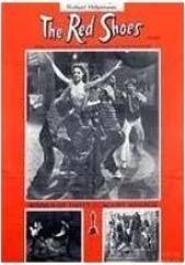 红菱艳 1948年版(影视)