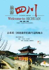 旅游四川 月刊 2012年6月(电子杂志)(仅适用PC阅读)