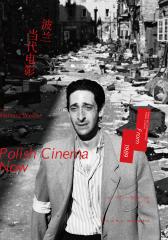 波兰当代电影