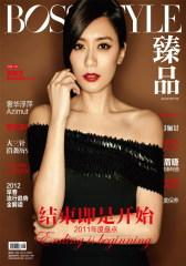 BOSS臻品 月刊 2012年01期(仅适用PC阅读)