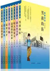 天天典藏(试读本)