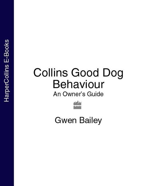 Collins Good Dog Behaviour: An Owner's Guide