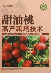 甜油桃高产栽培技术