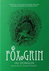 Fox Grin 狐狸的微笑