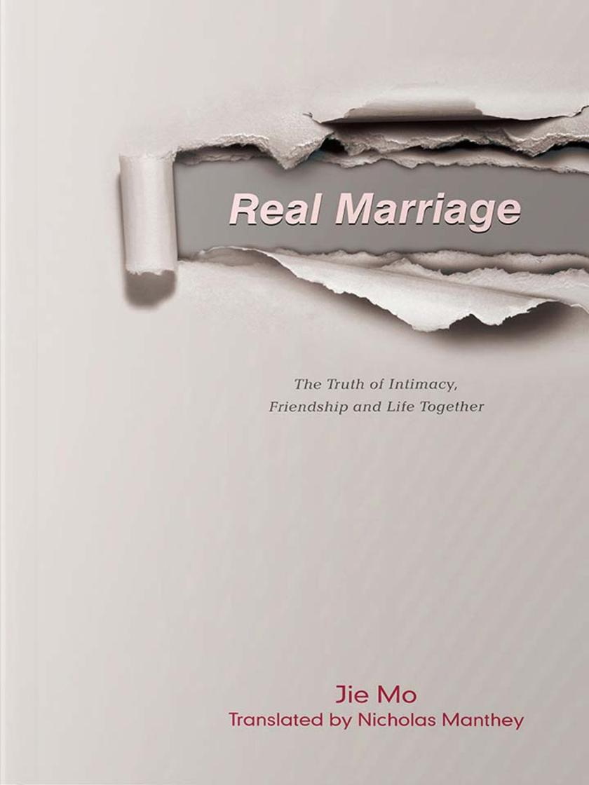 Real Marriage 裸婚