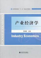 产业经济学(仅适用PC阅读)