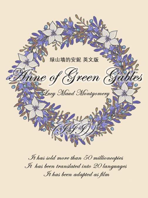Anne of Green Gables绿山墙的安妮(III)英文版