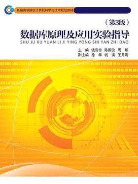 大学计算机基础项目式教程——Windows7+Office2010(第2版)