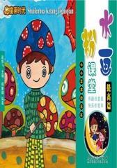 童画时光-水粉画课堂-提高篇
