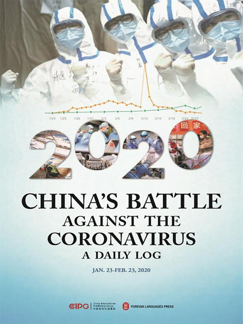 CHINA'S BATTLE AGAINST THE CORONAVIRUS:A DAILY LOG