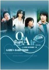 On Air(影视)