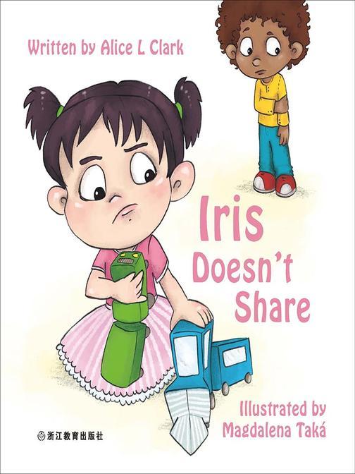Iris Doesn't Share ?Iris不愿意分享