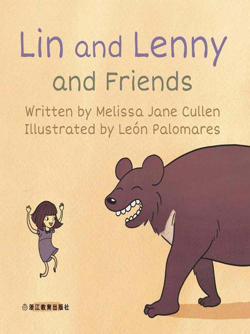 Lin and Lenny and Friends ?Lin、Lenny 和朋友们