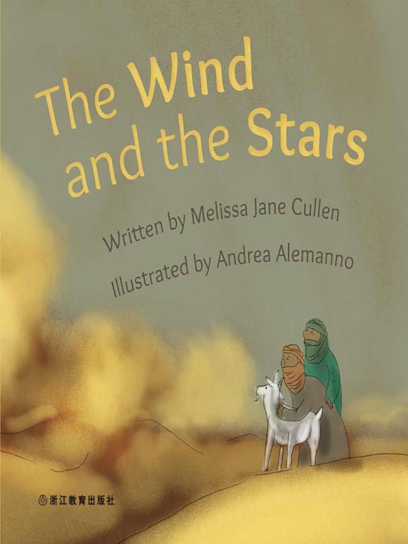 The Wind and the Stars 风和星星