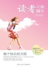 读者文摘精华:学生版.做个快乐的天使