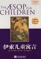 伊索儿童寓言:彩图版:汉英对照(仅适用PC阅读)