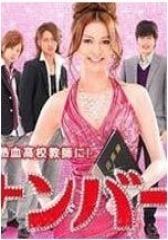 美咲NO1(影视)