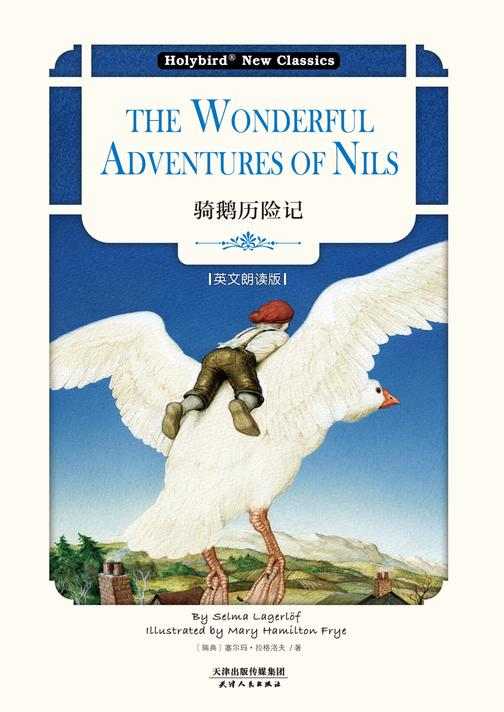 骑鹅历险记:THE WONDERFUL ADVENTURES OF NILS(英文原版)