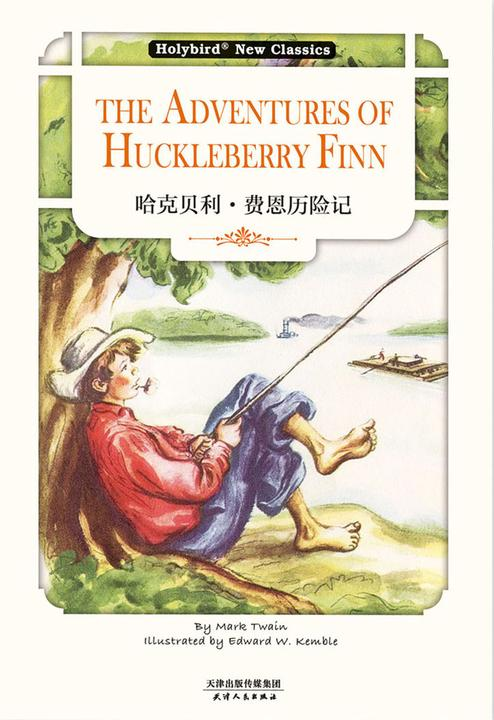 哈克贝利·费恩历险记:THE ADVENTURES OF HUCKLEBERRY FINN(英文原版)