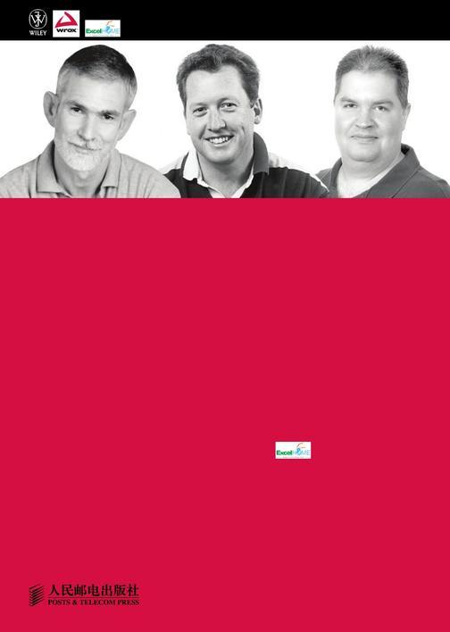 Excel2007VBA参考大全(修订版)