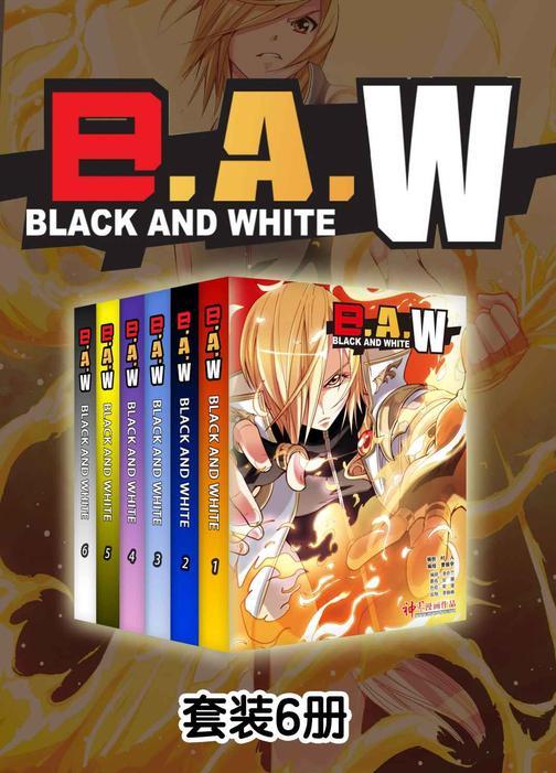 B.A.W(1-30话)