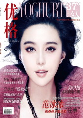 优格 月刊 2011年05期(仅适用PC阅读)