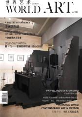 世界艺术 月刊 2011年03期(仅适用PC阅读)