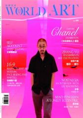 世界艺术 月刊 2011年01期(仅适用PC阅读)