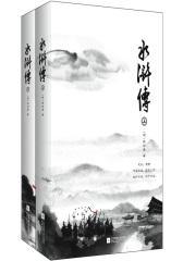 水浒传(全二册)(语文课外阅读书目,国家读物)(试读本)