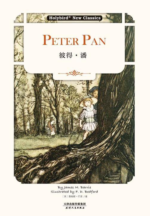 彼得·潘=Peter Pan:英文