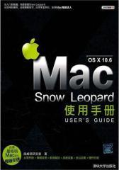 Mac OS X 10.6 Snow Leopard使用手册(试读本)