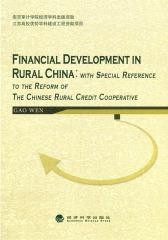 Financial Development in Rural China(仅适用PC阅读)